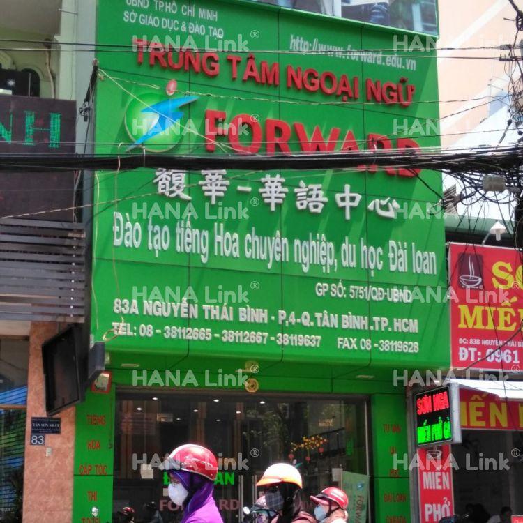 Trung tâm tiếng Hoa Forward