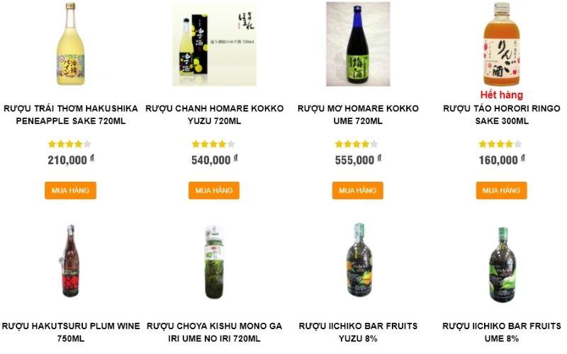 Nhiều loại rượu trái cây Nhật Bản với các hương vị khách nhau được bán tại Akuruhi