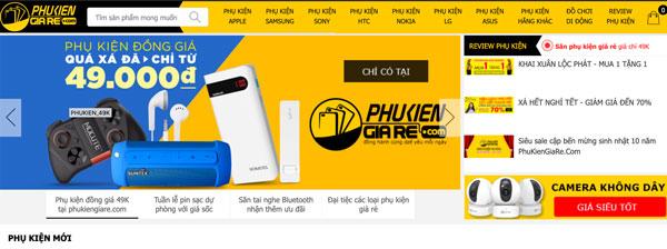 Phukiengiare.com